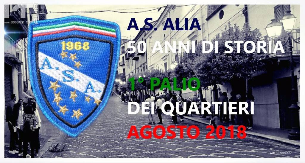 COMUNICAZIONE :  1° PALIO DEI QUARTIERI CITTA' DI ALIA – AGOSTO 2018