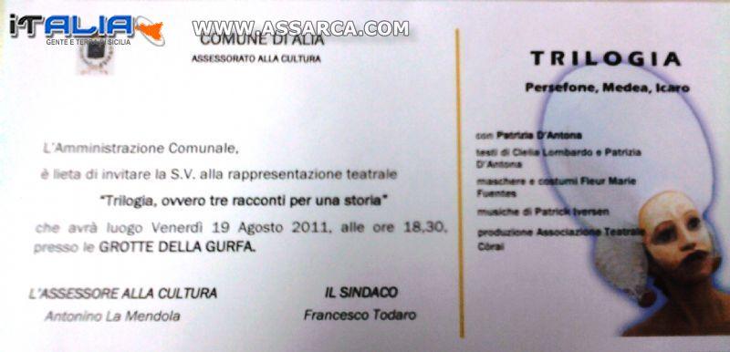 """ALIA ESTATE 2011 """" TOLOS DELLA GURFA"""" TRILOGGIA  DELL`ATTRICE PATRIZIA D`ANTONA"""