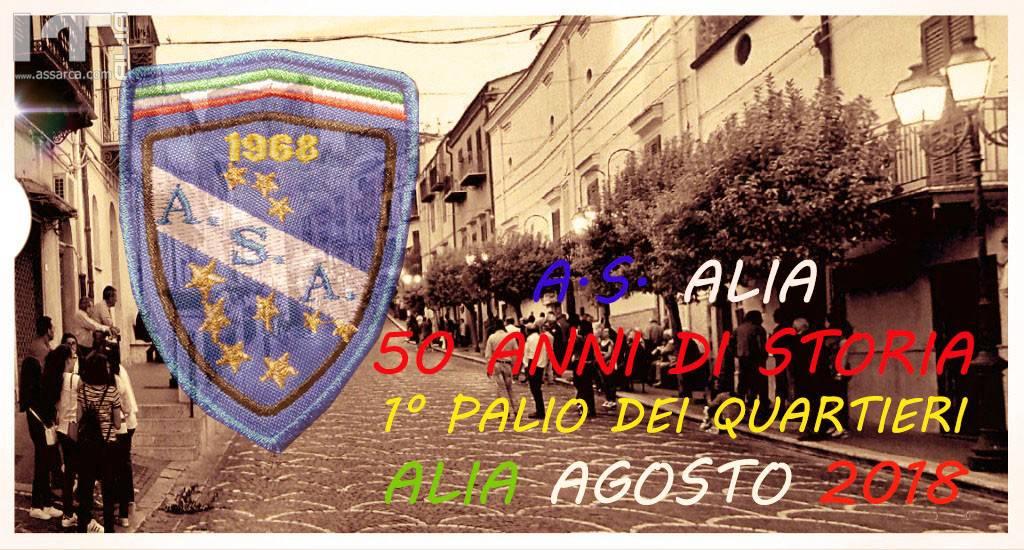 <B>CITTA' DI ALIA -  ASSOCIAZIONE SPORTIVA ALIA - 1° Palio Dei Quartieri</B>