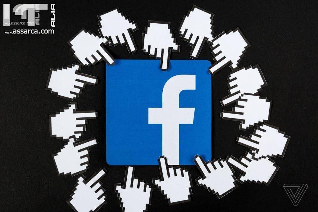 I malati di Facebook sono narcisisti