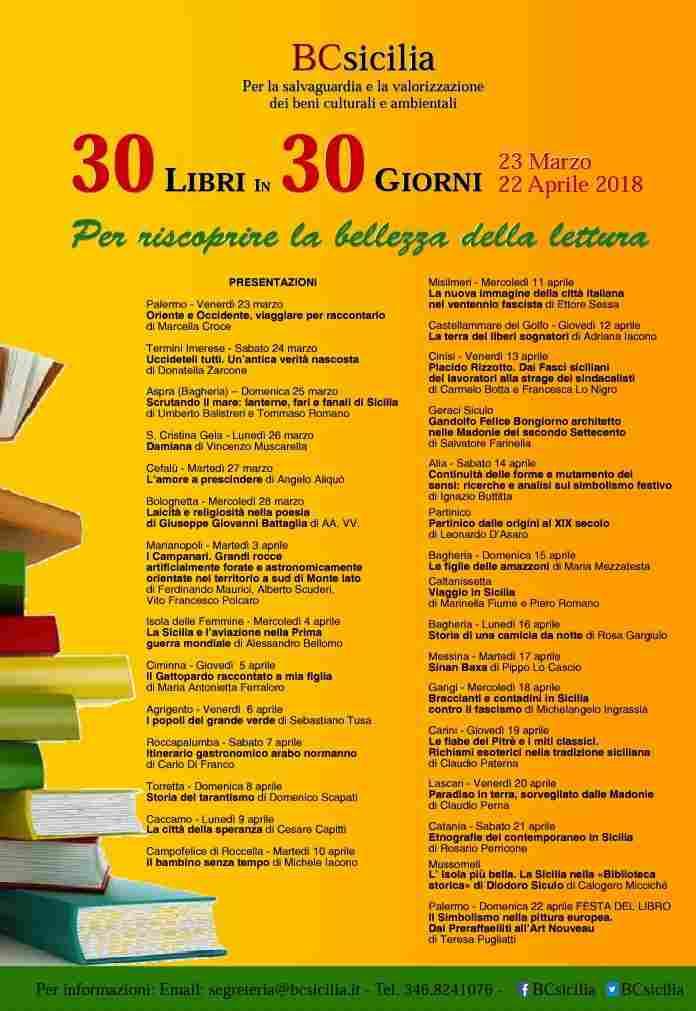 BCSicilia, 30 Libri in 30 Giorni Per riscoprire la bellezza della lettura