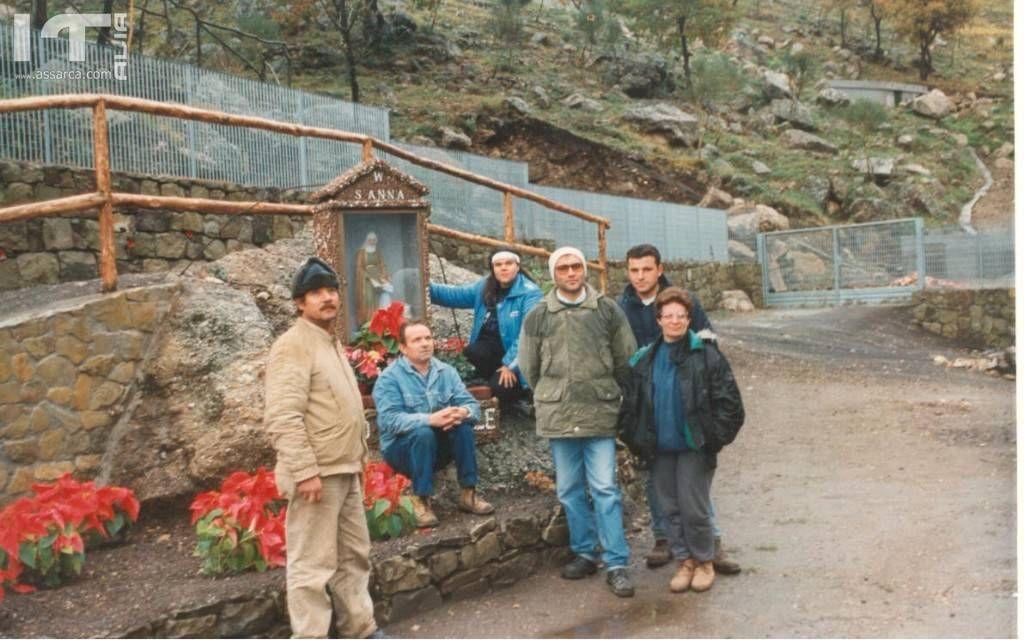 MOBILIA FAMILY