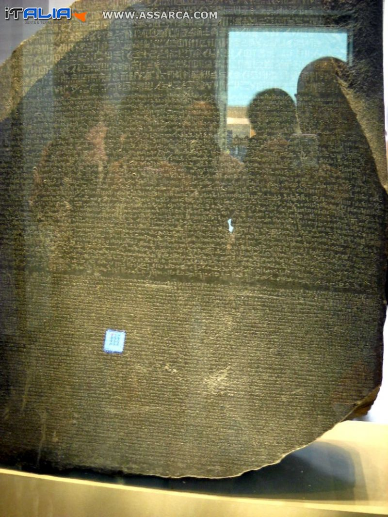 The British Museum: la Stele di Rosetta