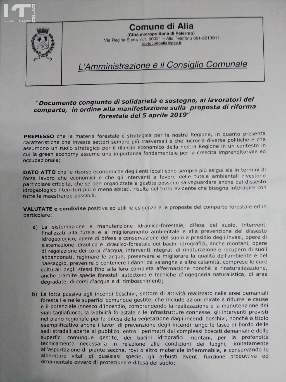 IL COMUNE DI ALIA (PA) CONDIVIDE IN PIENO LA PROPOSTA DEI SINDACATI SUL RIORDINO DEL SETTORE FORESTALE.