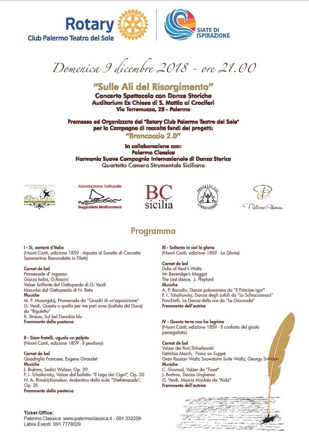 """Palermo, Concerto e Danze Storiche. Giornata di beneficenza a favore del progetto """"Brancaccio 2.0"""""""