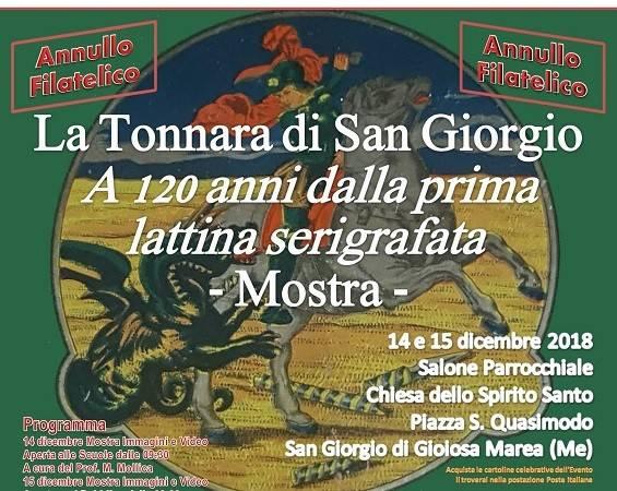 La Tonnara di San Giorgio – A 120 anni dalla prima lattin...