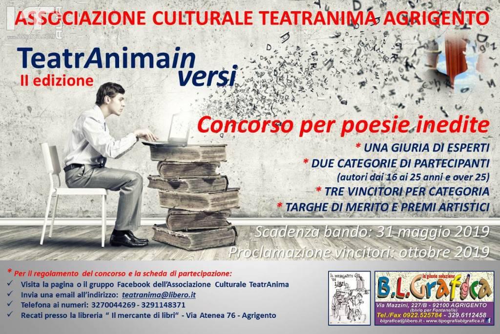 """CONCORSO DI POESIA """"TEATRANIMAINVERSI""""  - SECONDA EDIZIONE..."""