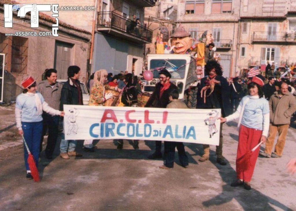carnevale aliese 1986