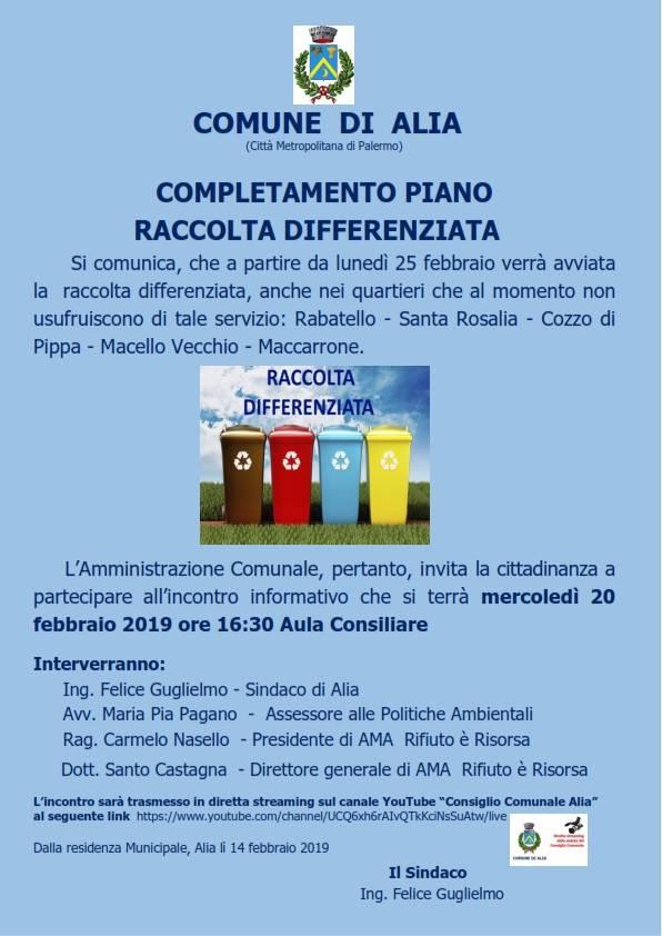 MERCOLEDI` 20 FEBBRAIO ORE 16:30 INCONTRO SUL COMPLETAMENTO DEL PIANO DELLA RACCOLTA DIFFERENZIATA.