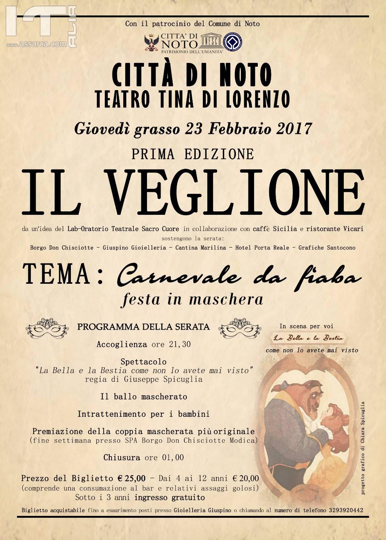 """""""IL VEGLIONE DEL GIOVEDI' GRASSO"""": IL CARNEVALE DI NOTO SI F..."""