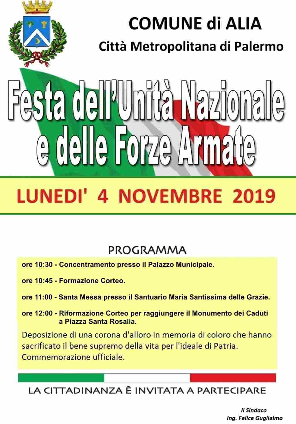 FESTA DELL`UNITA` NAZIONALE E DELLE FORZE ARMATE 4 NOVEMBRE 2019
