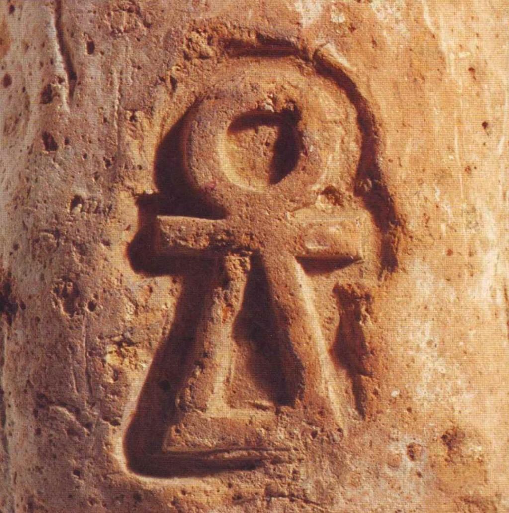 TERMINI IMERESE (PA) : Inizia il Corso di Archeologia Fenicio-Punica