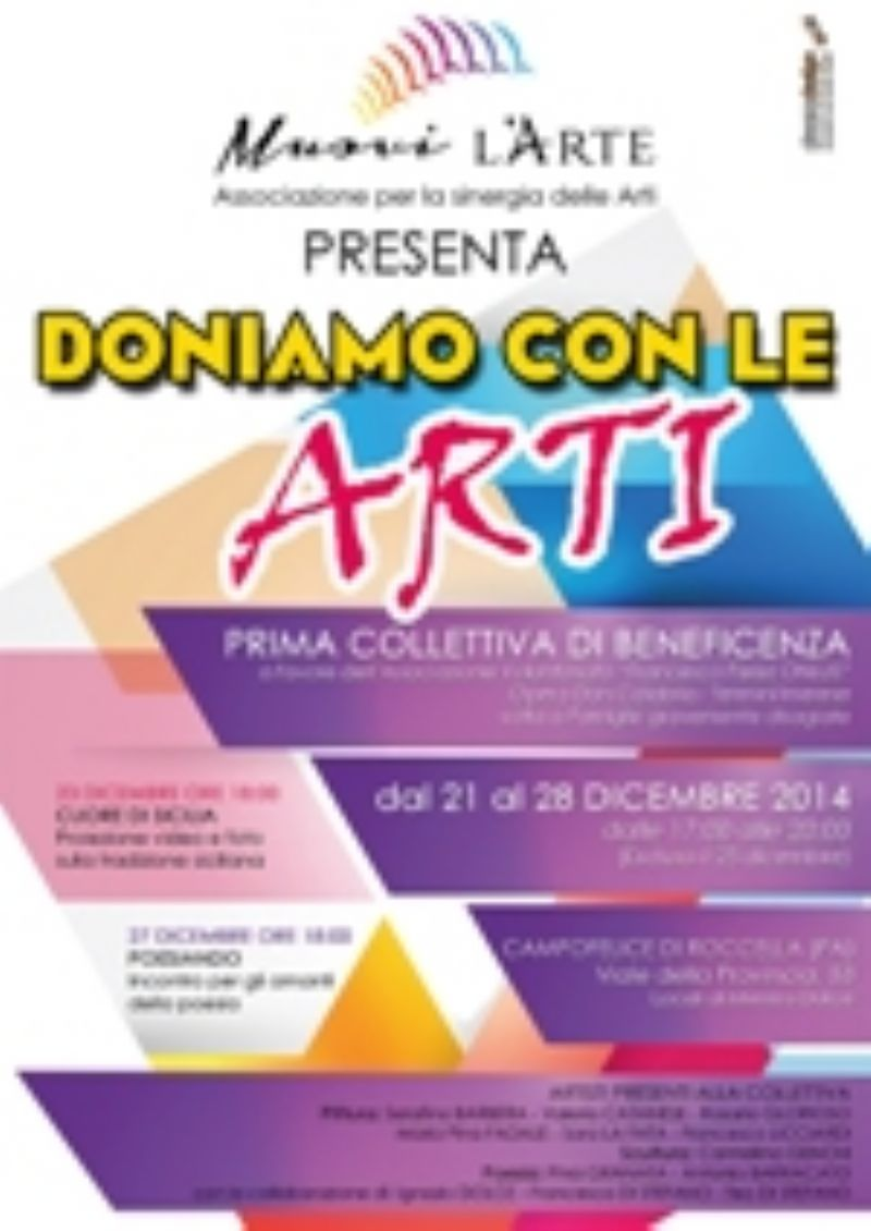 """""""Doniamo con le Arti"""" è la prima collettiva dell`associazione Muovi l`Arte"""