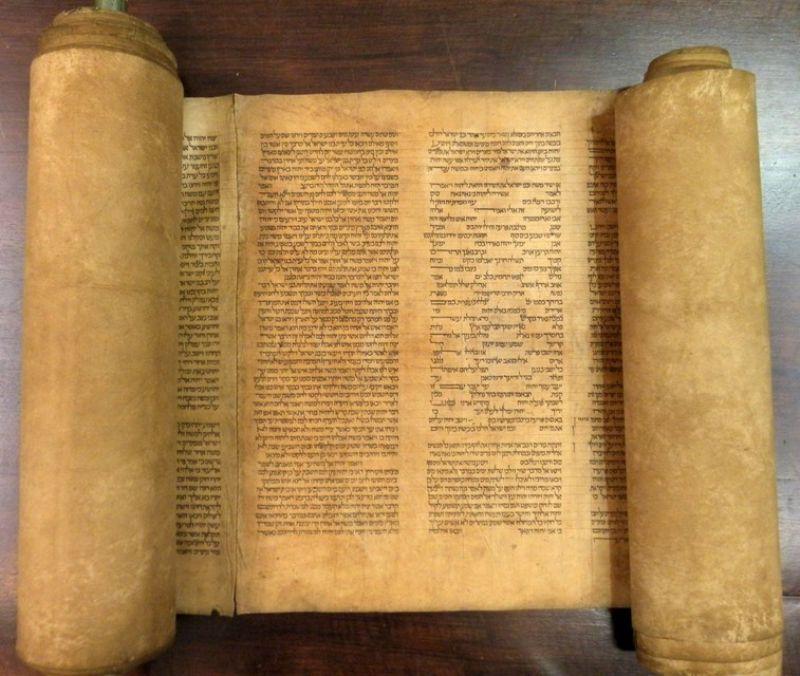 Un testo �ebraico� della Biblioteca Comunale di Palermo al Corso organizzato da SiciliAntica