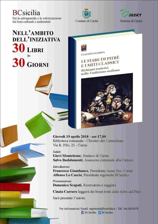 CARINI BCSICILIA, LE FIABE DI PITRÈ E I MITI CLASSICI DI CLAUDIO PATERNA