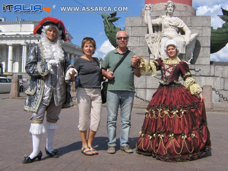 crociera da S.Pietroburgo a Mosca