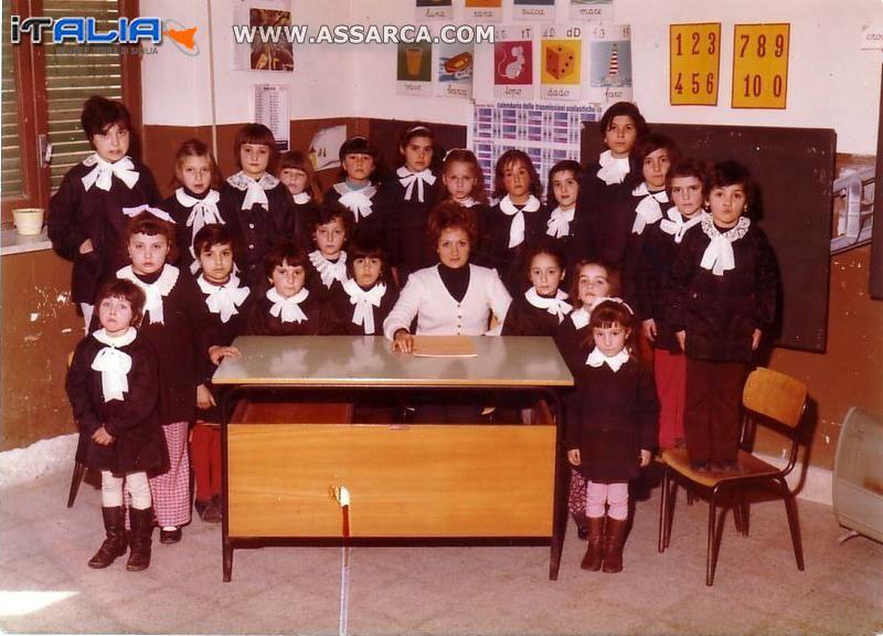 Anno scolastico 1973/74