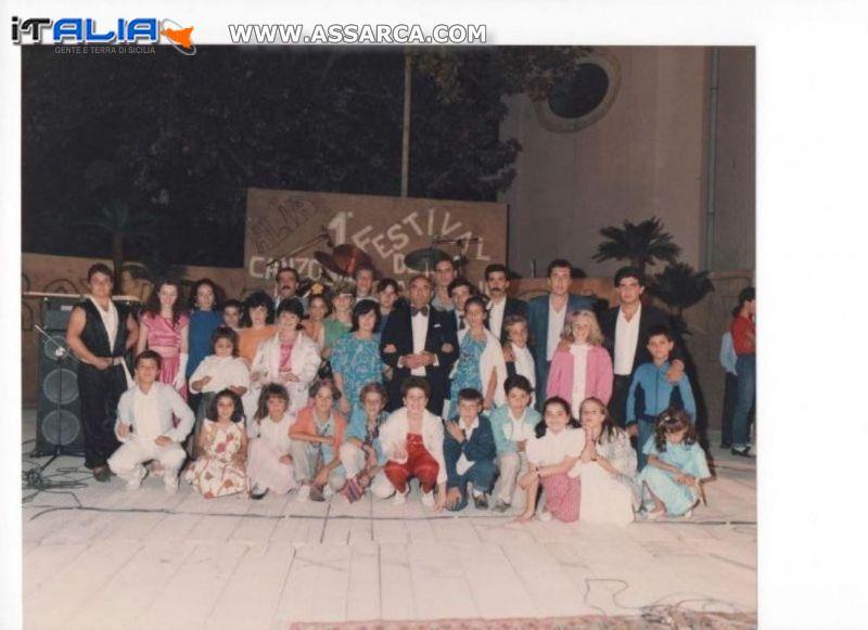 1 festival alia agosto 1986