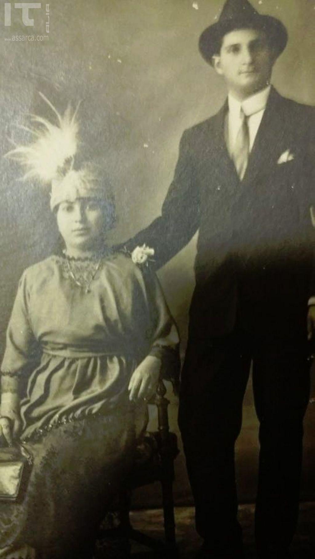 Maria Cirrito e Cesare Cocchiara. 1919